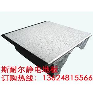高耐磨面防靜電地板