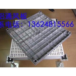 內蒙鋁合金防靜電地板
