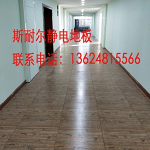 木紋瓷鏡面地板
